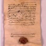 arabic doc