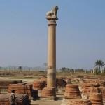 Ashoka lion pillar