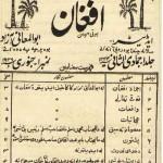 afghan mag