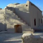 inside the kala