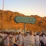 Mina in Makkah