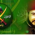 اخوان المسلمون
