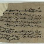 په افغانستان کې د يهودانو اسناد