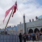 Mazar Flag