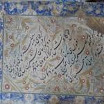 Nastaliq