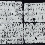 four inscriptions 6