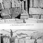 stone wall 12
