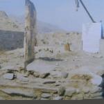 Aimal Khan grave