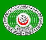 د اسلامي هیوادونو کنفرانس سازمان