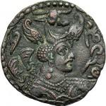 hephtlite coin