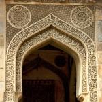 Pre-Mughal inscriptions on the Bara Gumbad, Lodi Gardens