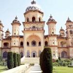 Rampur raza library