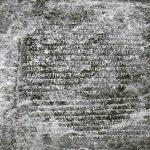 kandahar-inscription