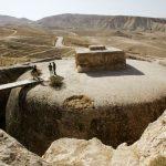 افغانستان او اسلام
