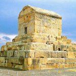 Tomb-of-Cyrus