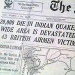 د کوټې زلزله