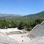 یوناني تهېټر